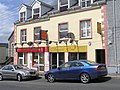 Wing Tai House - Classic Cut, Carndonagh - geograph.org.uk - 1381455.jpg