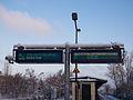 Winterliche Probleme bei der S-Bahn 20141229 7.jpg