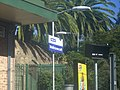 Wollstonecraft Railway Station - panoramio.jpg