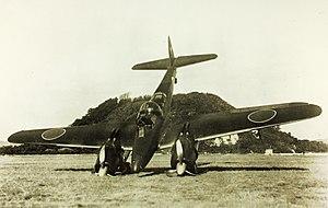 Nakajima J1N - Image: Wrecked Nakajima J1N1 R Gekko on airfield 1945
