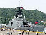 Wu Chang Shipped in No.9 Pier of Zhongzheng Naval Base Rear View 20130504a.jpg