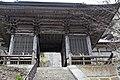 Yamadera (7387065698).jpg