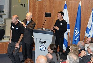 SpaceIL - Image: Yariv president