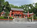 Yasaka-jinja nishi-romon1.jpg
