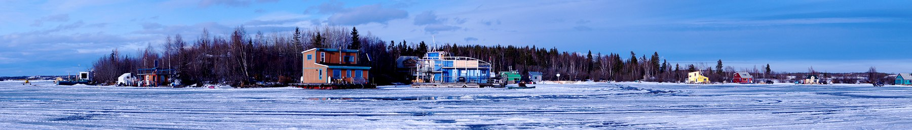 Yellowknife Bay banner Boat houses.jpg