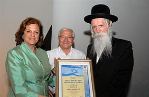 Yitzchak Dovid Grossman - Grossman accepts an award from the Israeli Minister of Education (2008).