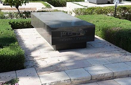 Yitzhak Berman's grave.jpg