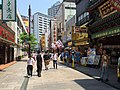 Yokohama Chinatown walking area 2015.jpg