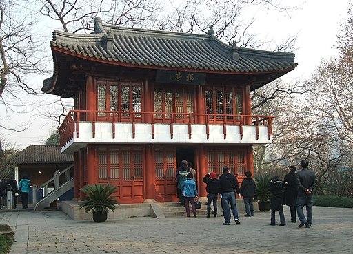 Yoon Bong-Gil in Lu Xun Park 02