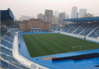 Yuexiushan Stadium stadium