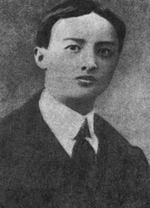 Martyrdom in Chinese culture - Yu Peilun (1887 - 1911) who was martyred leading a suicide squad against Qing forces in the Xinhai Revolution.