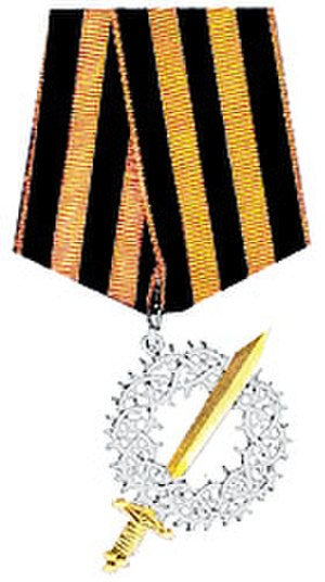 Great Siberian Ice March - Order of the Great Siberian Ice March