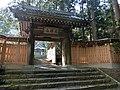 Zenkyō-ji temple, Kaizu, 2017.jpg