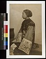 """Chinese Girl."" (Taken during the 1904 World's Fair).jpg"