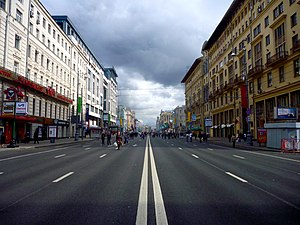 "Tverskaya Street - Image: ""Day of the City"", Moscows 864th anniversary (День города Москвы) (6486617539)"