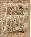 """Rakhsh Kills a Lion while Rustam is Asleep"", Folio from a Shahnama (Book of Kings) of Firdausi MET DP159683.jpg"
