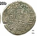 'Black' Tangka - Tibet (Nepalese Mints) - Scott Semans 06.jpg