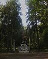 «Тлумацький парк».jpg