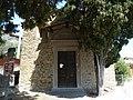 Église Santa Maria Annunziata-Fontignano 1.JPG