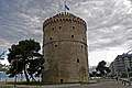 Ο Λευκός Πύργος - panoramio (1).jpg