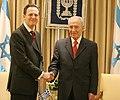 Περιοδεία ΥΠΕΞ, κ. Δ. Δρούτσα, στη Μέση Ανατολή Ισραήλ - Foreign Minister, Mr. D. Droutsas Tours Middle East Israel (18.10.2010) (5096898260).jpg