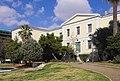 Πνευματικό Κέντρο του Δήμου Αθηναίων 6645.jpg