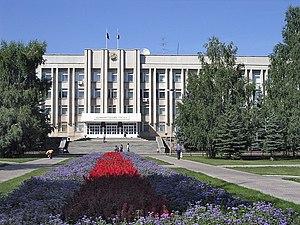 Sterlitamak - Sterlitamak City Administration building