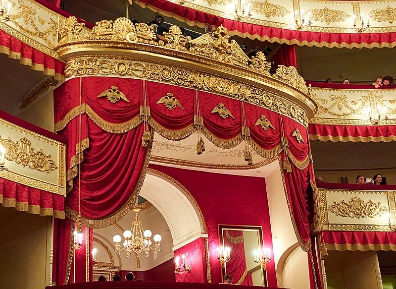 Царская ложа в Александровском театре