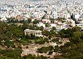 Афины 2007 Athina - panoramio.jpg