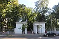 Ботанічний сад імені академіка Олександра Фоміна.jpg