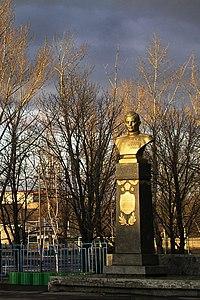 Бюст М.И. Горюшкину.jpg