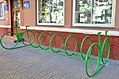 Велоінфраструктура Тернополя - Велопарковка біля Тернопільської обласної бібліотеки для дітей - 17098631.jpg