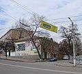 Верхня Биківська,76 (Кіровоград).JPG