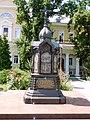 Вул. Університетська, 8 на честь 200-ліття Харківської єпархії.jpg