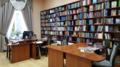 Відділ наукової інформації і бібліографії.png