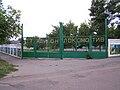 Главные ворота стадиона Локомотив.jpg