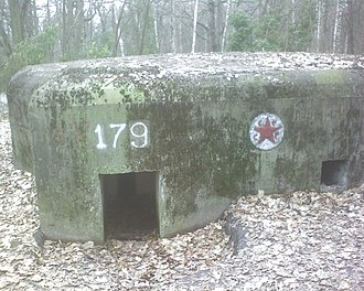 Kiev Fortified Region - Image: ДОТ номер 178 Киевский укрепрайон