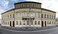 Дворянское собрание (Дворянский дом).jpg