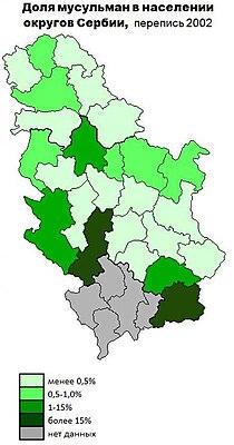 Доля мусульман в населении округов Сербии.jpg
