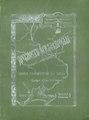 Древности Приднепровья Выпуск 5 1908.pdf