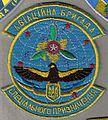 ЗСУ ВВС 15 абрСН.jpg
