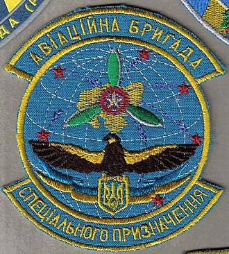 15th Transport Aviation Brigade (Ukraine) - 15th Aviation Special Purpose Brigade