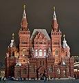 Исторический музей. Вид с Красной площади.jpg