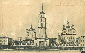 Tambov - An old postcard depicting the Russian Orthodox monastery in Tambov