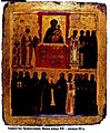 Конец XIV - начало XV века. Торжество православия.jpg