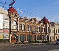 Кропивницький P1480604 вул. Велика Перспективна (К. Маркса), 31.jpg