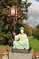 МОСТ КИТАЙСКИЙ БОЛЬШОЙ Статуя китайца 4.jpg