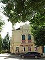 Майдан Святого Миколая, 16 DSCF9991.jpg
