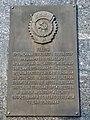 Мемориальная доска о награждении СКМЗ орденом Трудового Красного знамени.jpg
