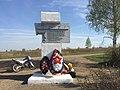 Место боя бронепоезда № 1 За Сталина с гитлеровцами обелиск с надписью.jpg